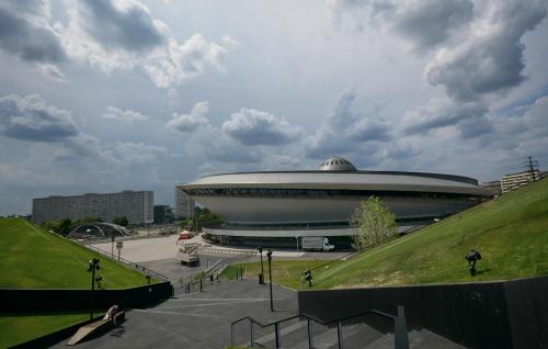 UFO wylądowało w Katowicach ...